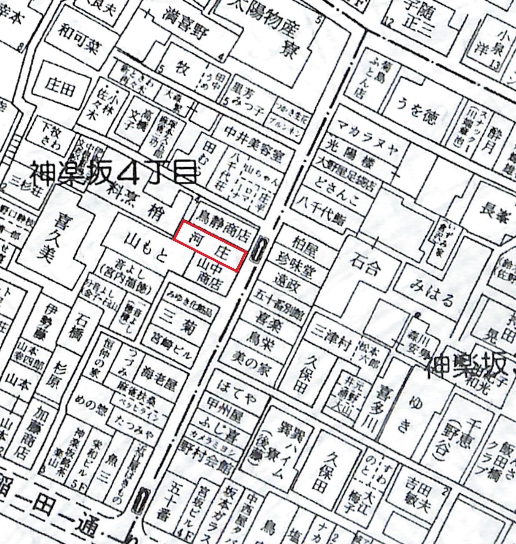 住宅地図。1984年