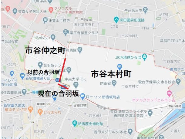 本村町と合羽坂