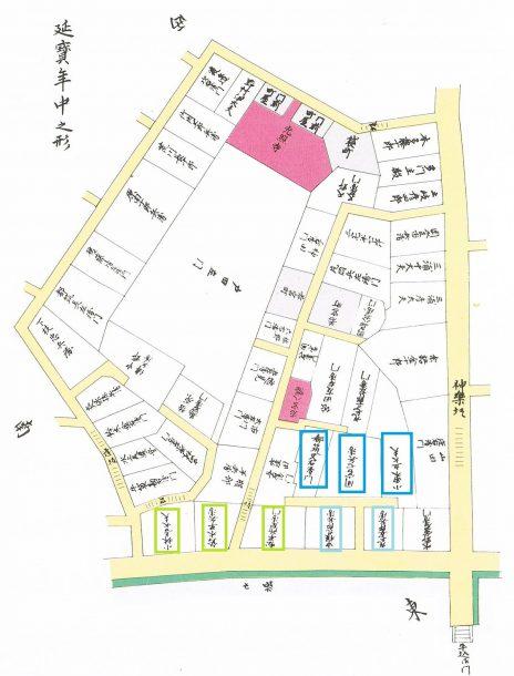 地図で見る新宿区の移り変わり。昭和57年。新宿区教育委員会。延宝年間は1673~81年。