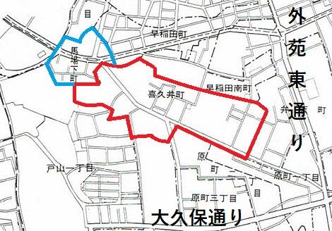 喜久井町と馬場下町