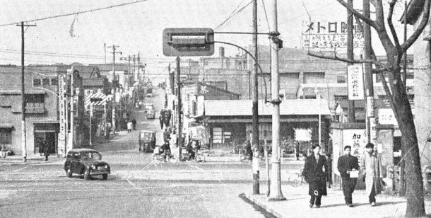 新宿区史・昭和30年