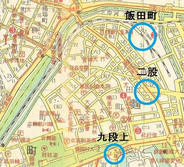 昭和6年の飯田町