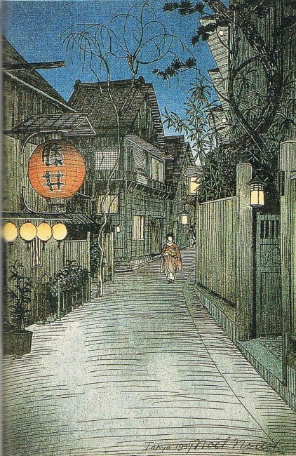 ノエル・ヌエットの『神楽坂』/Kagurazaka Noël Nouët 1937