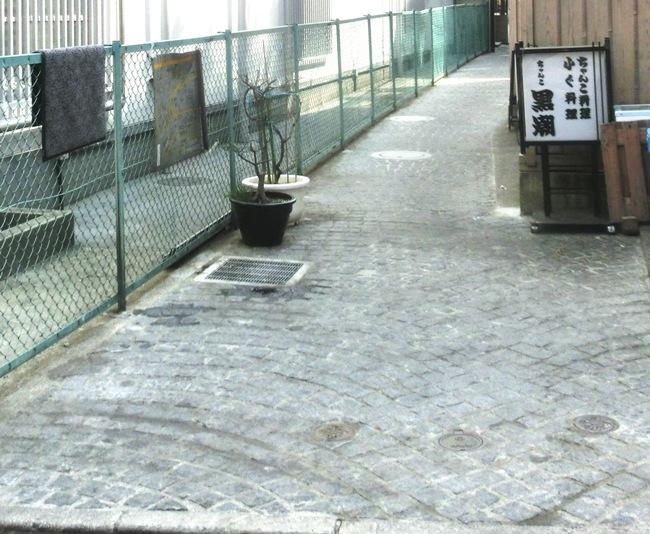 石畳 毘沙門横丁
