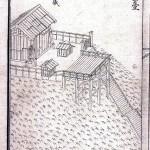 Tenji002_M