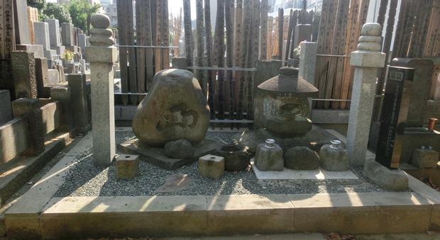 大久保北隠墓