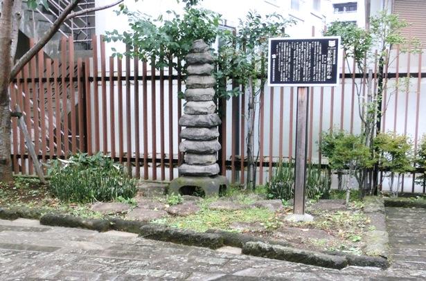現在の猫塚 漱石公園