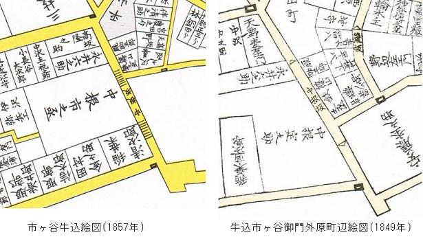 1857年と1849年の地図