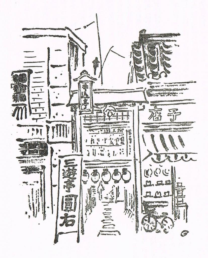 通寺町の発展
