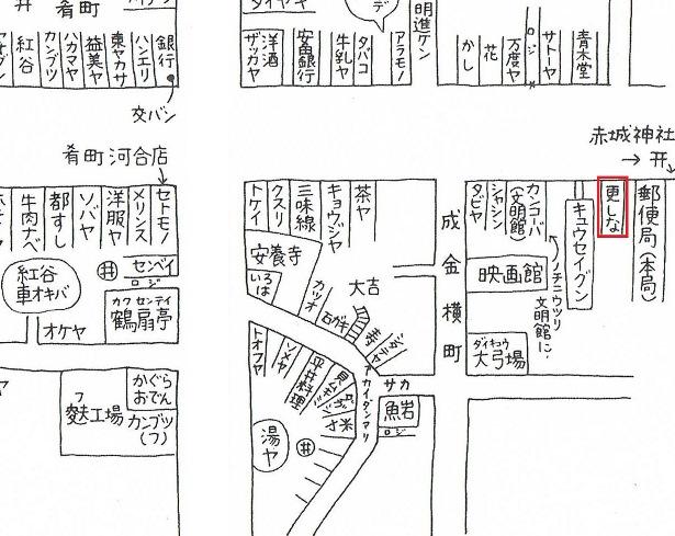 地図.11