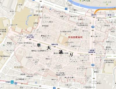 早稲田鶴巻町