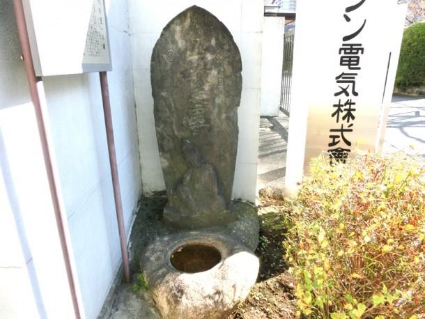 「山吹の里」の碑