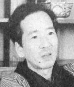 永井 龍男