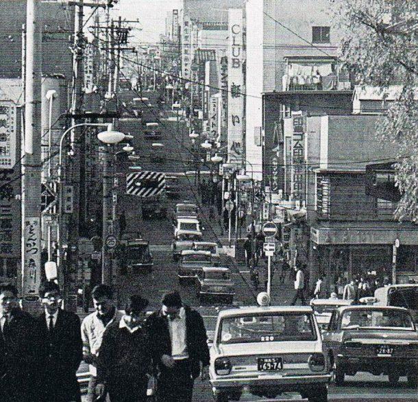 新修新宿区史(昭和42年)。飯田橋駅の方から見た神楽坂