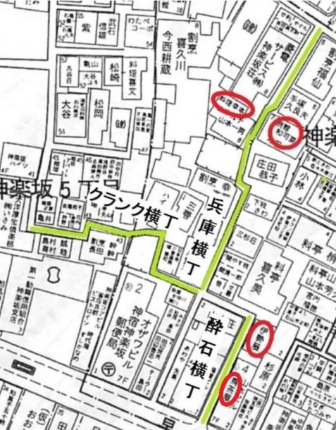 1990年の兵庫横丁(説明あり)