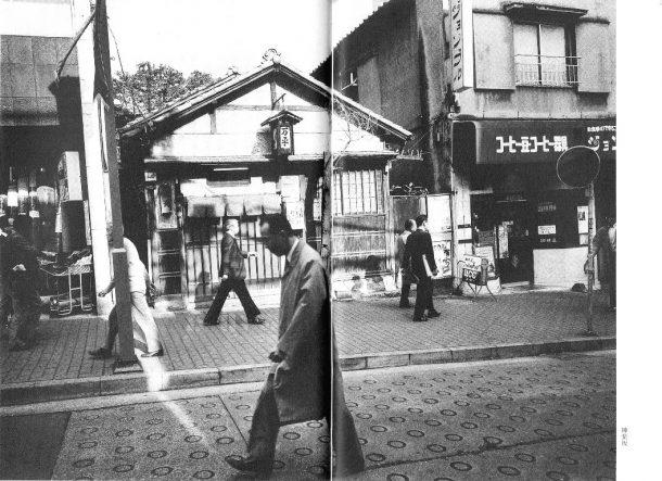 神楽坂の写真