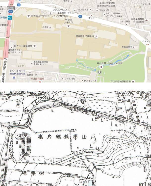 現在と明治43年の戸山学校練兵場。新宿区教育委員会『地図で見る新宿区の移り変わり』