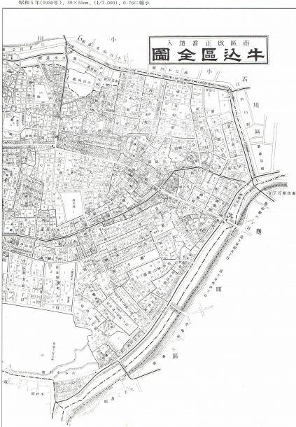 昭和5年|牛込区全図