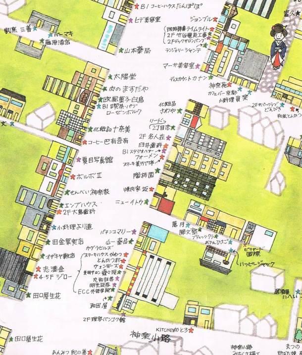 2-3丁目の地図(1985年神楽坂まっぷ)