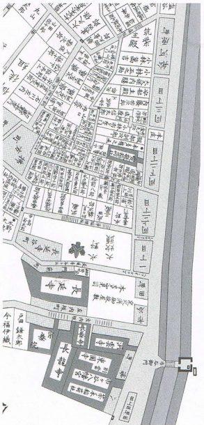 『新修新宿区町名誌』から