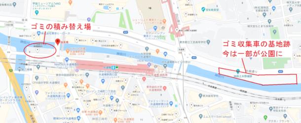 神田川のゴミ収集