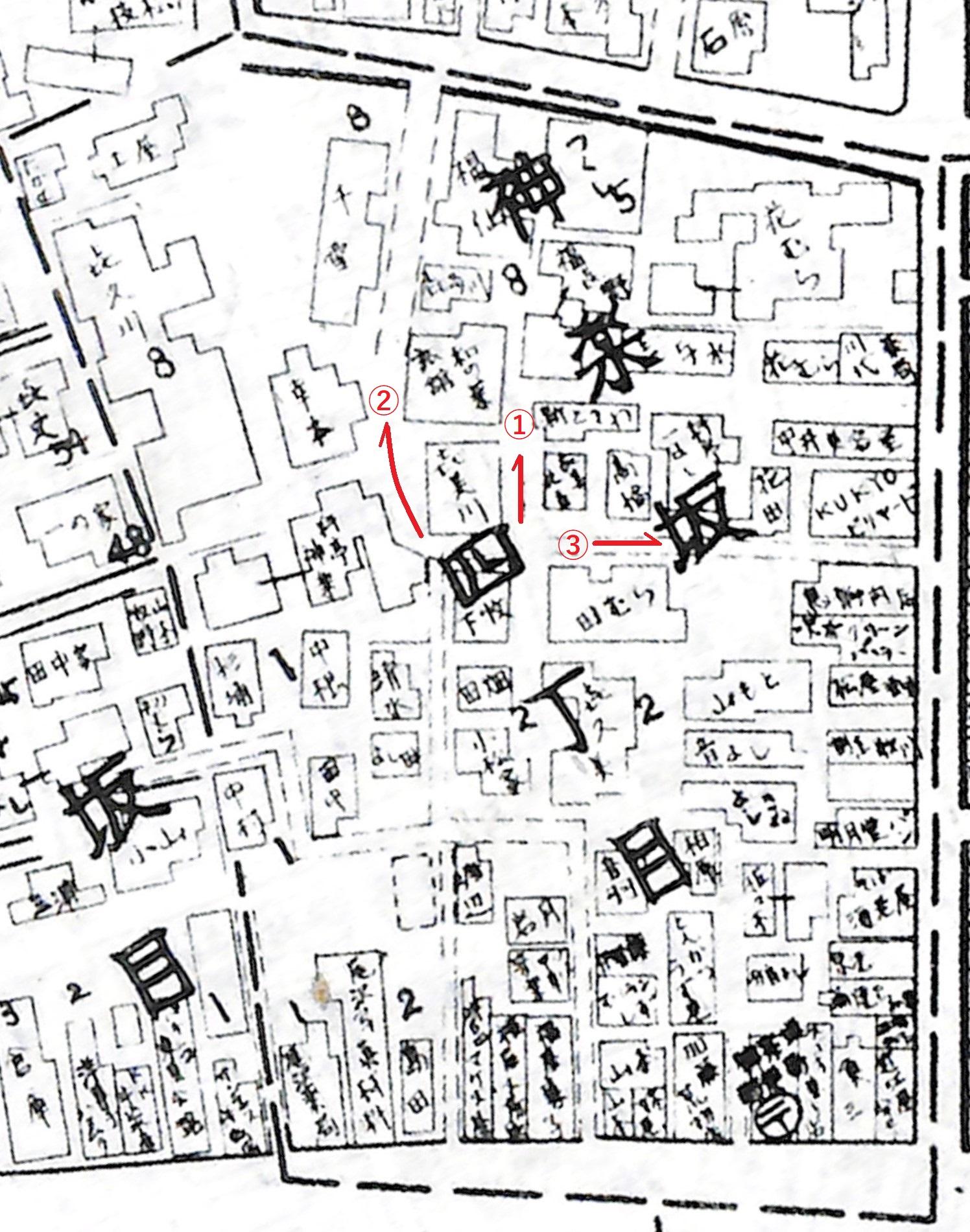 昭和38年。昭和38年。①は明治時代からの通り、②は新しい通りで、兵庫横丁に。③なくなり、本多横丁側は残り、見返し横丁に