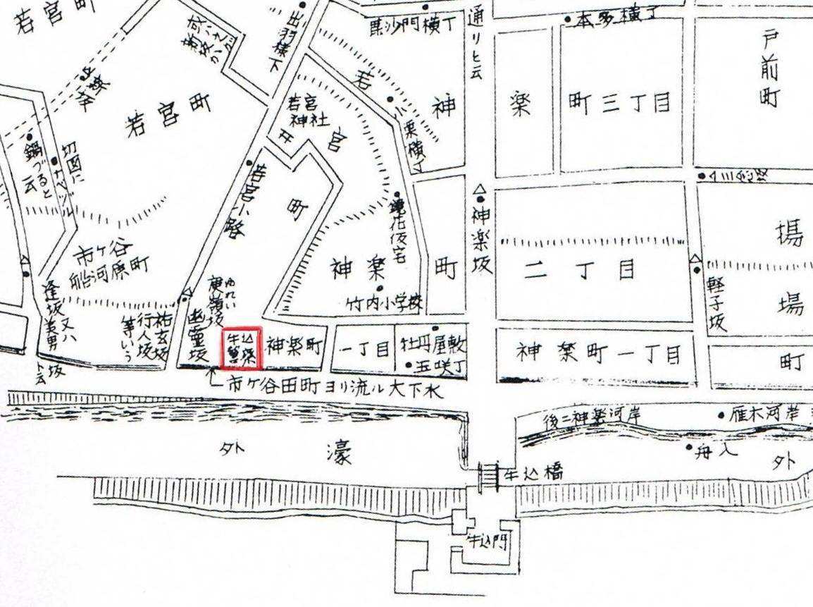 新宿区立図書館の『神楽坂界隈の変遷』(1970年)