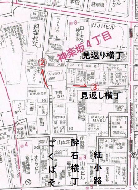 2010年ゼンリン住宅地図 新宿区