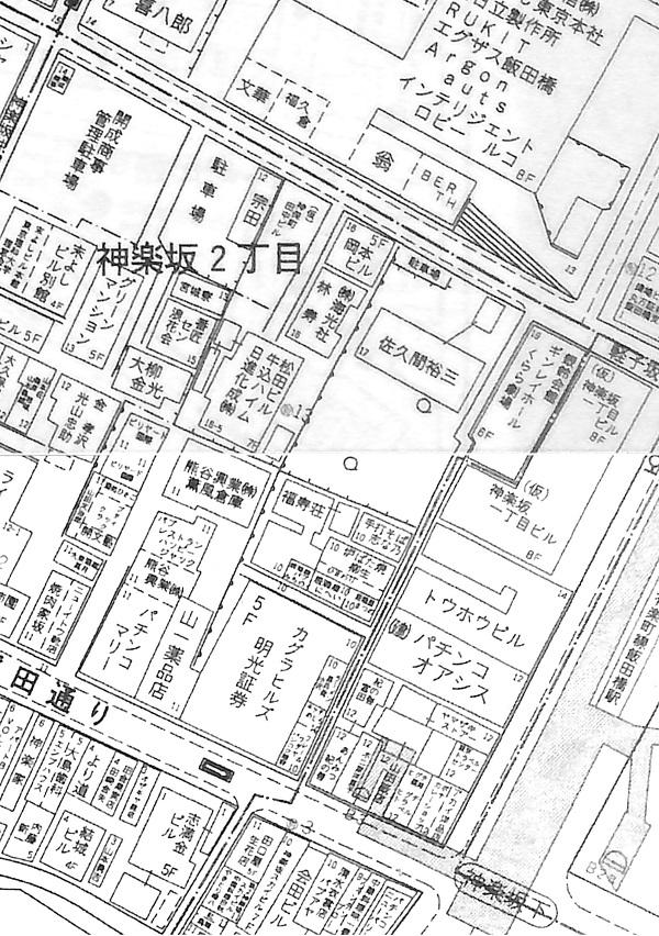 1990住宅地図