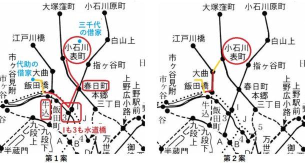 江本廣一著「都電車両総覧」大正出版、1999年