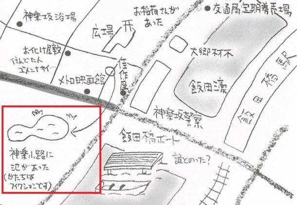 神楽坂30年代地図