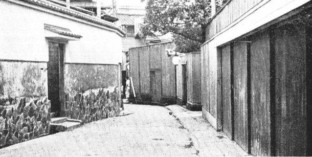 新宿区史・昭和30年3