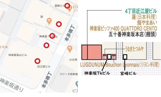 (左)Google地図(右)商店街マップ
