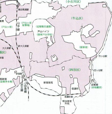 新宿区平和都市宣言5周年記念誌
