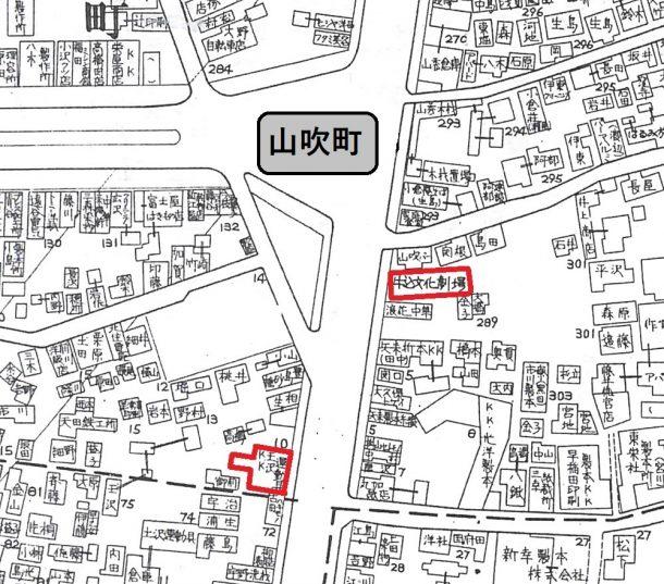昭和40年の山吹町交差点