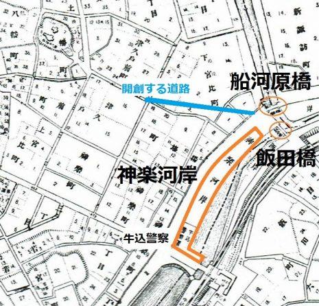 昔の船河原橋と飯田橋。神楽河岸。